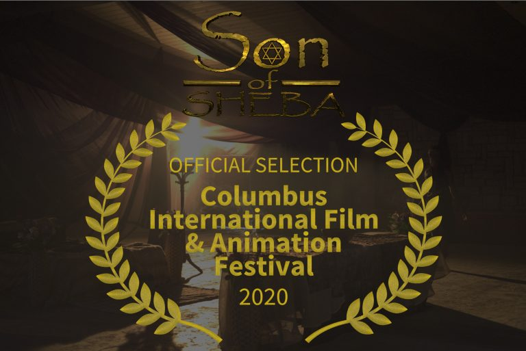 Columbus International Film Festival Selects Son of Sheba